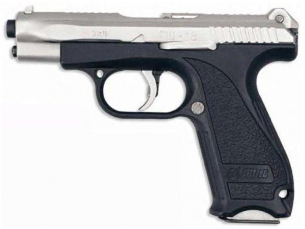Служить и защищать. Пистолет ГШ-18.