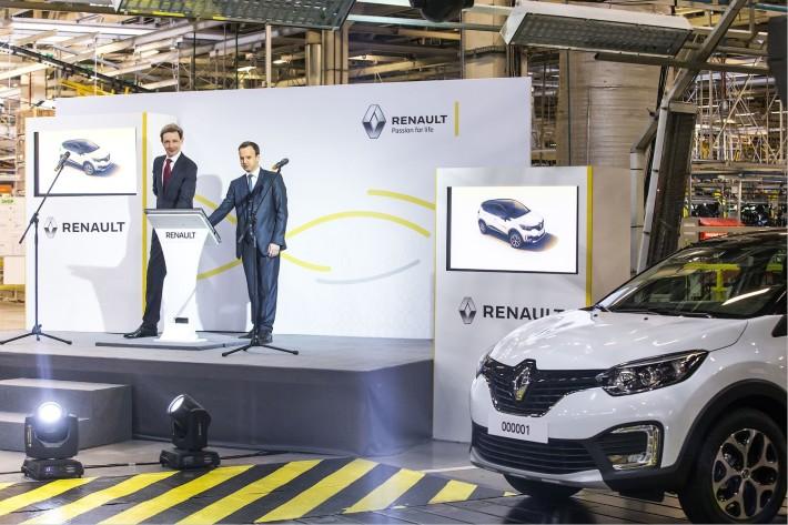 Renault_77637_ru_ru