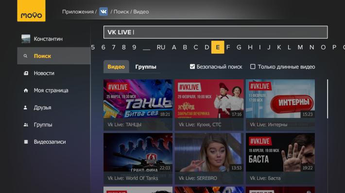 ВКонтакте теперь и по телевизору