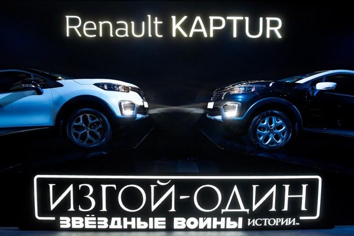 renault_85818_ru_ru