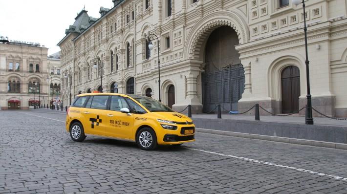 Московское такси пересаживается на Citroen