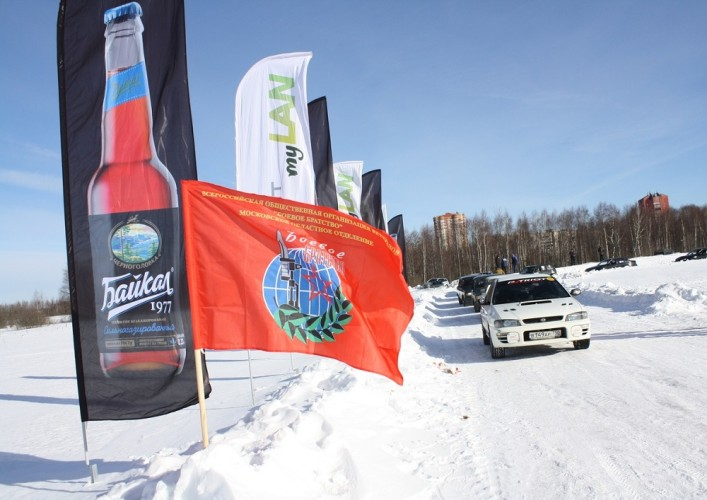 Горячий снег Черноголовки