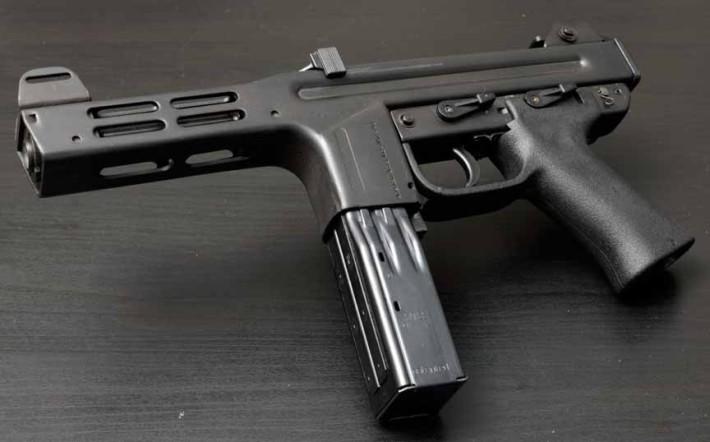 Не самый заметный «Спектр».  Пистолет-пулемет Spectre M4.