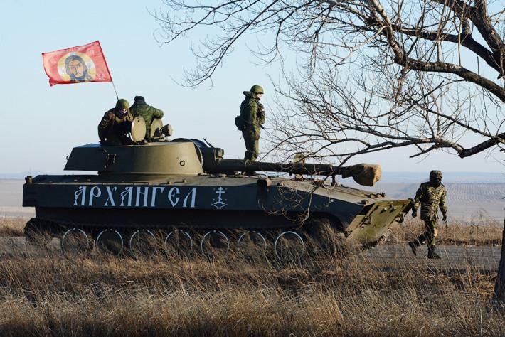 Русский крупнокалиберный букет