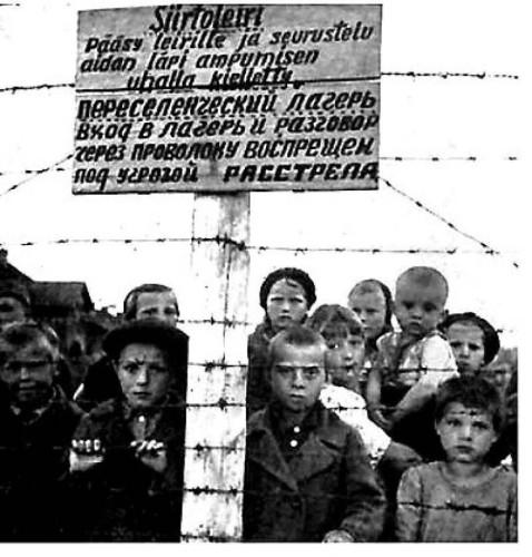 Привет, сосед! Советско-финская война 1939 года.