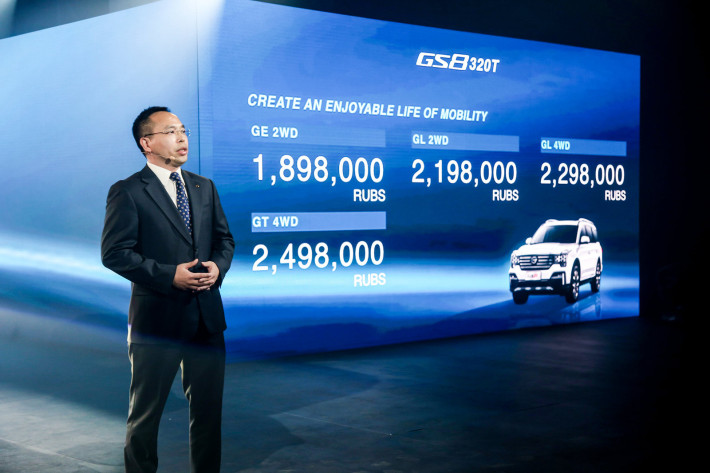 Wang Shunsheng - Deputy General Manager of GAC MOTOR International Sales Company, and General Manager of GAC MOTOR RUS